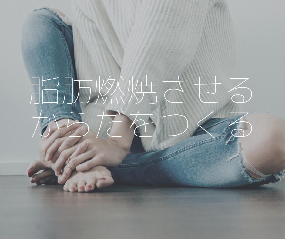【長岡・新潟開催】産後太りも正月太りもまとめてスッキリ!バランスボールで産後のボディケア!