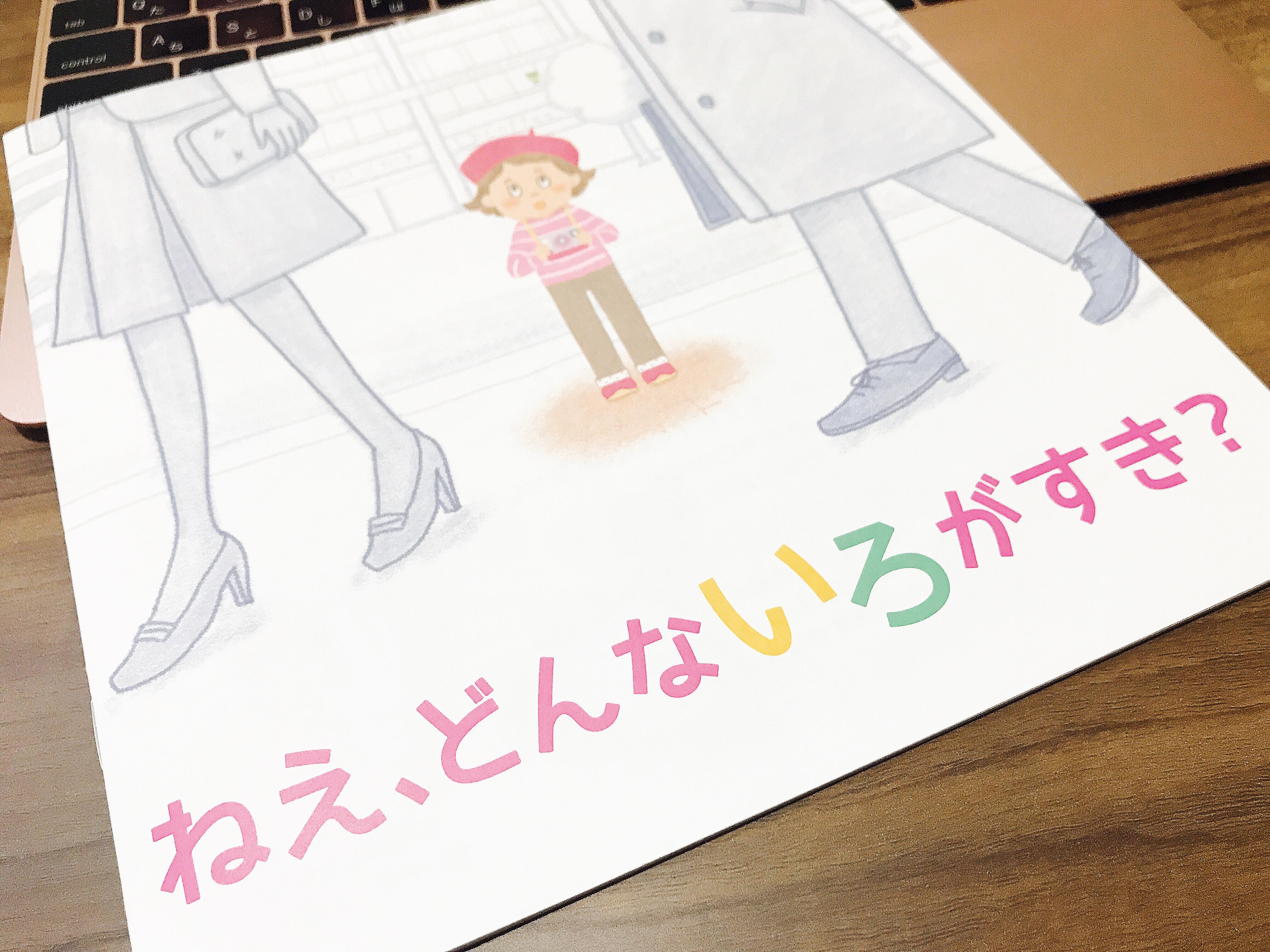 新潟6/20 「産後バランスボールと心を整えるワークショップ」にいがた女と男(ひととひと)フェスティバル2019のお知らせ